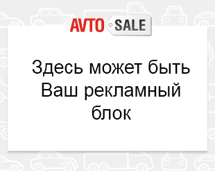 дать бесплатное объявление знакомства украина крым
