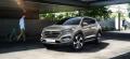 Цены на Hyundai Tucson еще выгодней