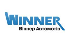 Автоцентр Віннер Автомотів