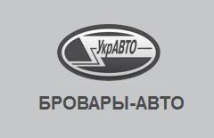 Бровари-Авто