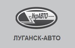 Луганск-Авто