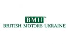 Бритиш Моторс Украина