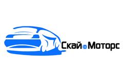 Скай Моторс