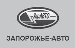 Запорожье-Авто