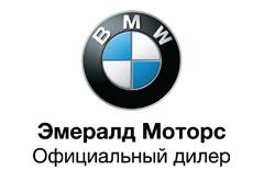 Эмералд Моторс BMW