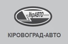 Кіровоград-Авто