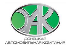 Донецкая автомобильная компания
