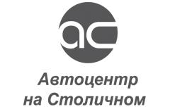 Автоцентр на Столичном