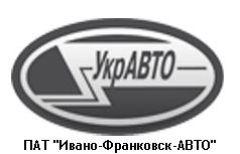 Ивано-Франковск-Авто