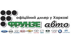 Фрунзе Авто KIA