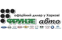 Фрунзе Авто Chery