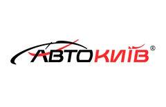 Авто-Киев