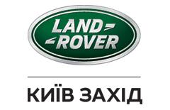 Land Rover Київ Захід