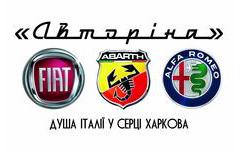 Авторина Fiat